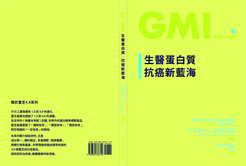 20180516-GMI-caner-cover