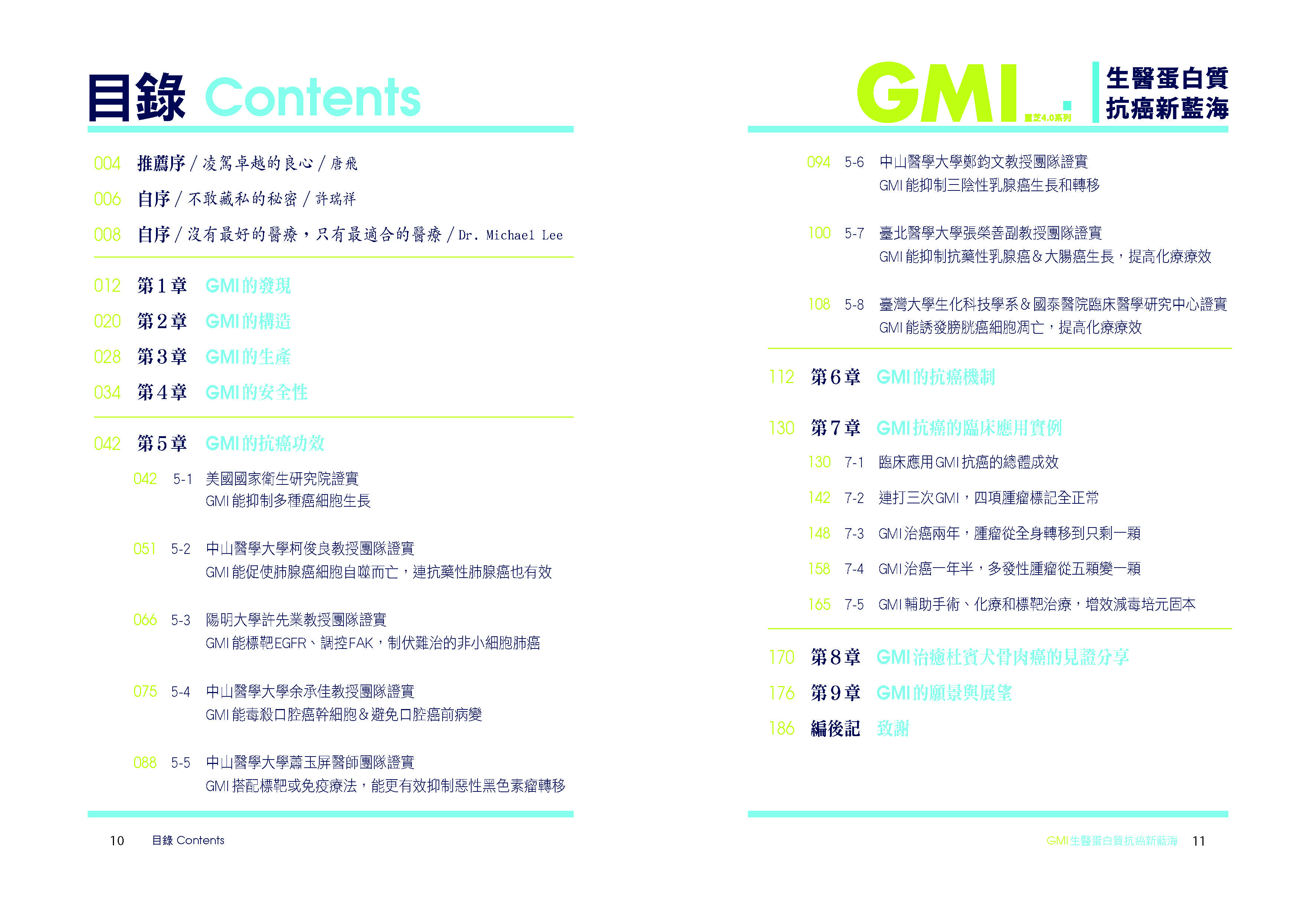GMI-cancer-contents