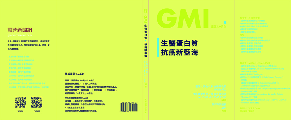 GMI-cancer-cover1