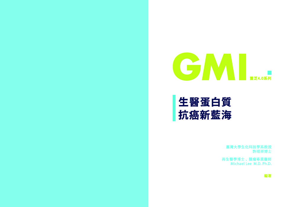 GMI-cancer-cover3
